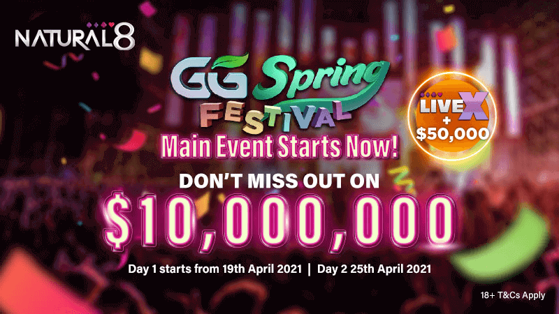 GG Spring Festival Final Event
